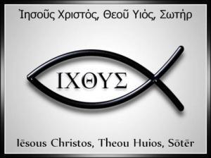 ปลา พระเยซู
