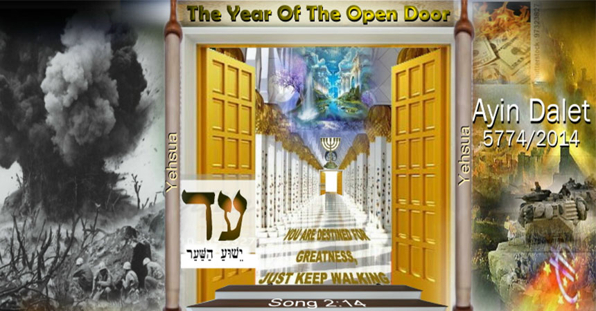 The Year of Open Door 5774 / 2014